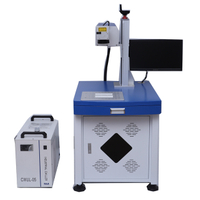5W 10W UV laser engraving machine