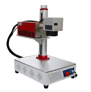 how long is the service life of UV laser marking machine?