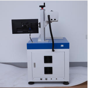 What is UV laser marking machine?